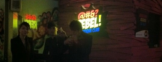 Rebel Boutique Club is one of Hot Spot Clubbing in Singapore.