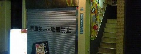 スーパーポテト 池袋ゲーム横丁 is one of Best Retrogaming Shops.