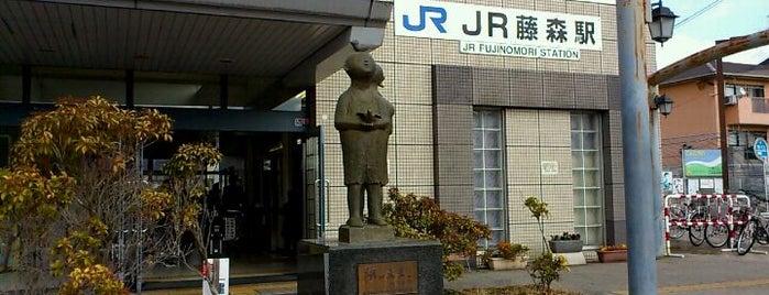 JR藤森駅 (JR Fujinomori Sta.) is one of アーバンネットワーク 2.