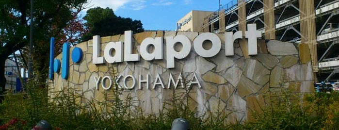 LaLaport is one of ショップ.