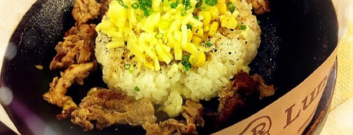 Pepper Lunch (เปปเปอร์ ลันช์) ペッパーランチ is one of Favorite Food.