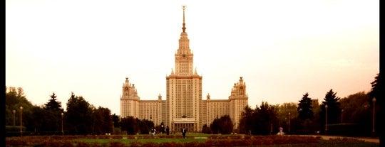 Colina de los Gorriones is one of Сады и парки Москвы.