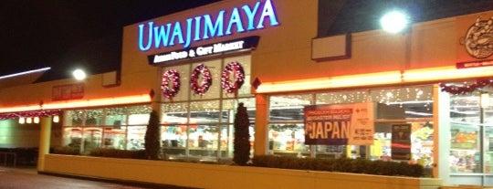 Uwajimaya is one of FOOD-SHOP.