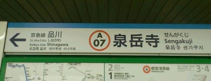 Asakusa Line Sengakuji Station (A07) is one of 都営浅草線(Toei Asakusa Line).