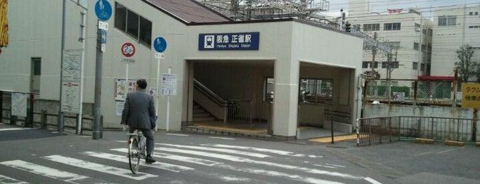 Shojaku Station (HK66) is one of 阪急京都本線・千里線・嵐山線の駅.