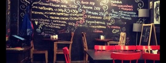 Магазин и большое кафе студии Артемия Лебедева is one of Cafes & Restaurants ($).