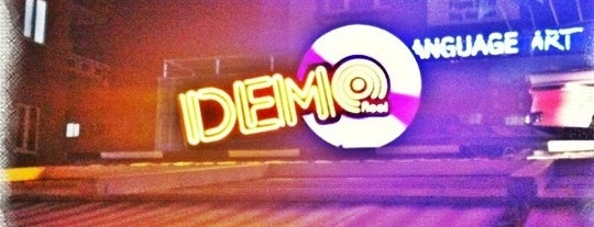 Demo is one of Best places in Bursa, Türkiye.