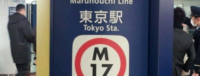 Marunouchi Line Tokyo Station (M17) is one of 東京.