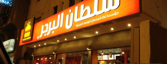Sultan Burger is one of مطاعم.