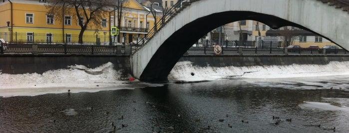 Овчинниковская набережная is one of Москва.
