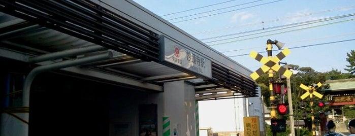 Myōrenji Station (TY17) is one of Station - 神奈川県.