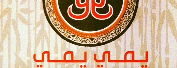 Yummy Yummy is one of Places to Visit for Food in Jeddah.