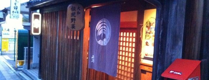 粟 ならまち店 is one of 奈良蕎麦屋.