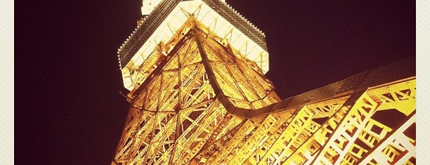 Tokyo Tower is one of Japan must-dos!.