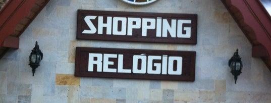 Shopping Relógio is one of Os melhores passeios em Campos do Jordão.