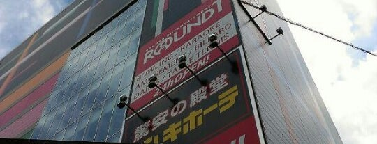 Round1 is one of ゲーセン.