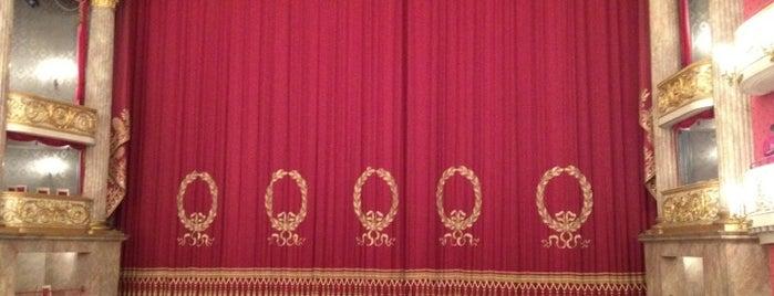 Bayerische Staatsoper is one of Munich Sights.