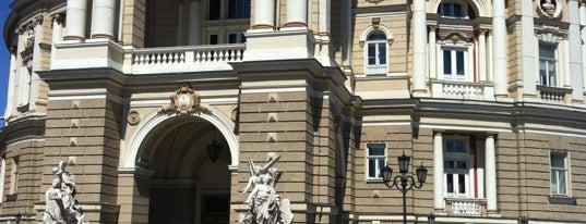 Одесский национальный академический театр оперы и балета is one of Odessa I love u.