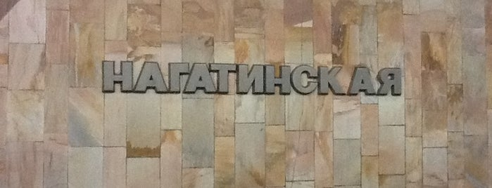metro Nagatinskaya is one of Complete list of Moscow subway stations.