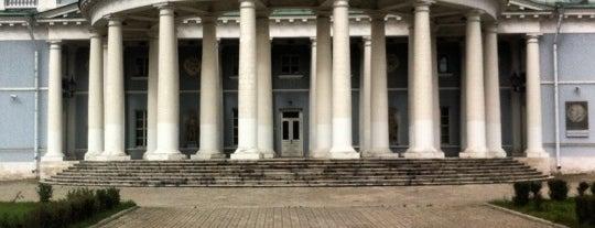 НИИ скорой помощи им. Н. В. Склифосовского is one of 100 примечательных зданий Москвы.