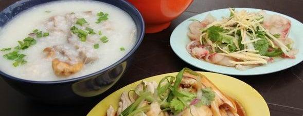 Lou Yau Kee Porridge (老友记粥) is one of Axian Food Adventures 阿贤贪吃路线.