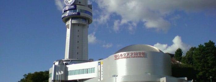 Akashi Municipal Planetarium is one of Observation Towers @ Japan.