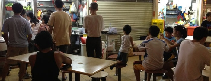 Yuhua Village Market & Food Centre is one of Singapore.