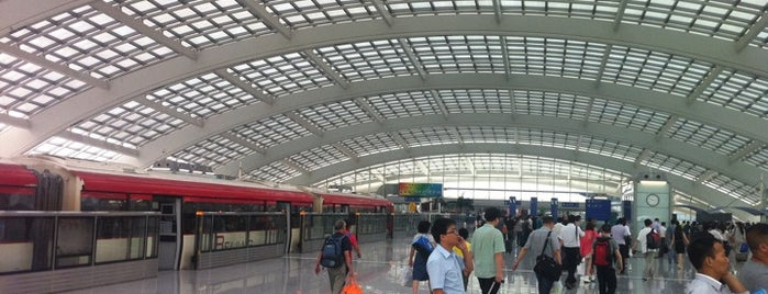 Beijing Capital International Airport (PEK) is one of Free WiFi Airports 2.