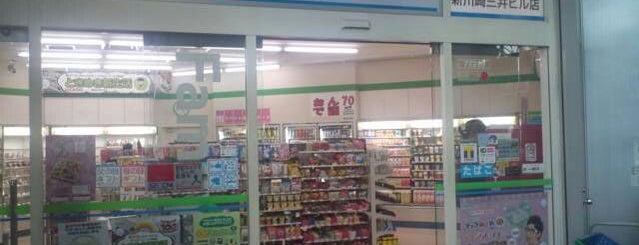 FamilyMart is one of 通勤.