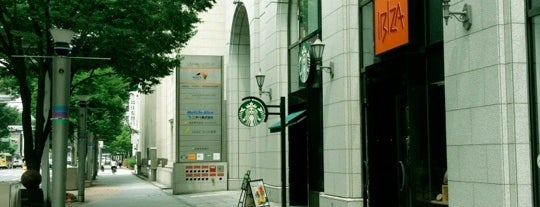Starbucks Coffee 三井住友銀行名古屋ビル店 is one of Starbucks Coffee @Nagoya.