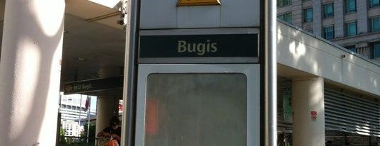 Bugis MRT Interchange (EW12/DT14) is one of MRT: East West Line.