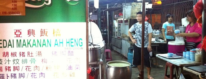 Kedai Makanan Ah Heng is one of Seafood/ General Chinese Restaurant.