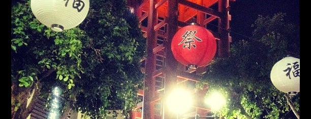 Japanese Village Plaza is one of Before you leave LA, you must....