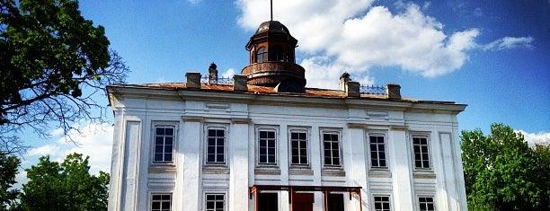 Усадьба Нарышкиных is one of Сады и парки Москвы.
