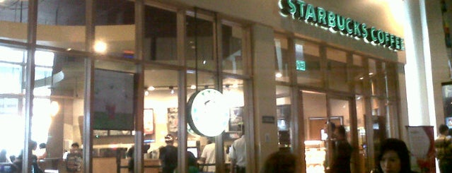 Starbucks Coffee is one of Starbucks Branches.
