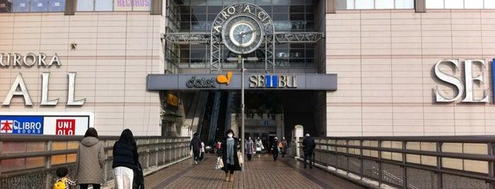 SEIBU Department Store is one of 横浜・川崎のモール、百貨店.