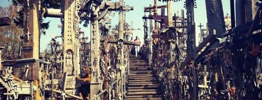 Kryžių kalnas | Hill of Crosses is one of Europa.