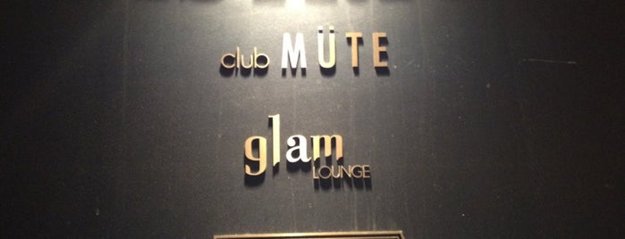 Glam Lounge is one of Best night spots.