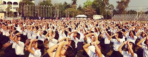 Ayutthaya Witthayalai School is one of ช่างกุญแจอยุธยา โทร. 094 857 8777.