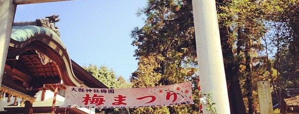 大縣神社 is one of 神社.