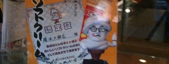 Yokohama Daihanten is one of 飲み屋.