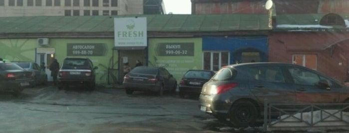 Автомойка Fresh is one of Танки грязи не боятся? (продолжение).