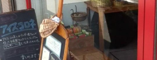 ブーランジェリー ルコック is one of なかなかにおいしいパンのお店.