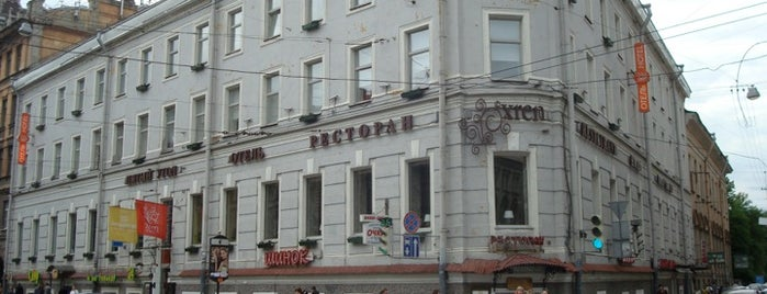 Пятый угол / 5th Corner Hotel is one of «Коммерсантъ» в заведениях Санкт-Петербурга.
