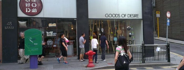 G.O.D. 住好啲 is one of Travel : Hong Kong.