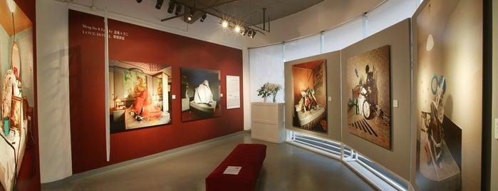 m97 Gallery is one of Shanghai's Art Galleries.