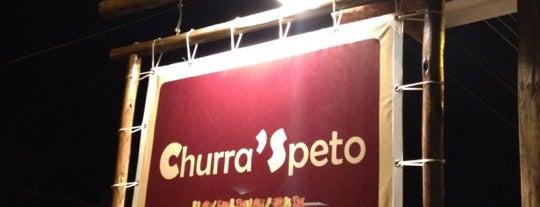 Churra'Speto is one of Não se iluda.