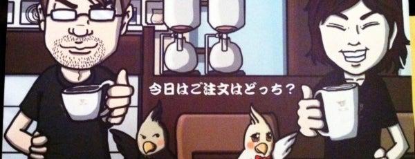 鳥咖啡 is one of Best Café-by咖啡事典.