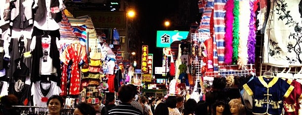 Ladies' Market 女人街 is one of Hong Kong.
