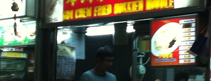 Gim Chew Fried Hokkien Noodle is one of Hole-in-the-Wall finds by ian thomtori.
